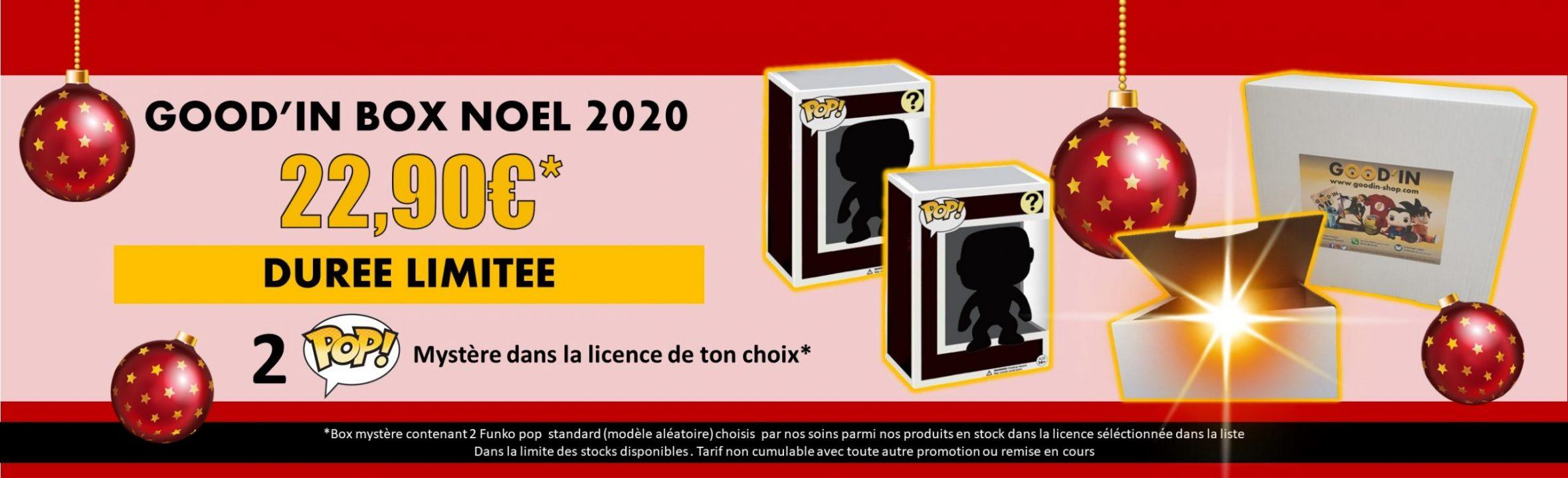 good'in box noel 2020 2 funko pop mystere Goodin shop